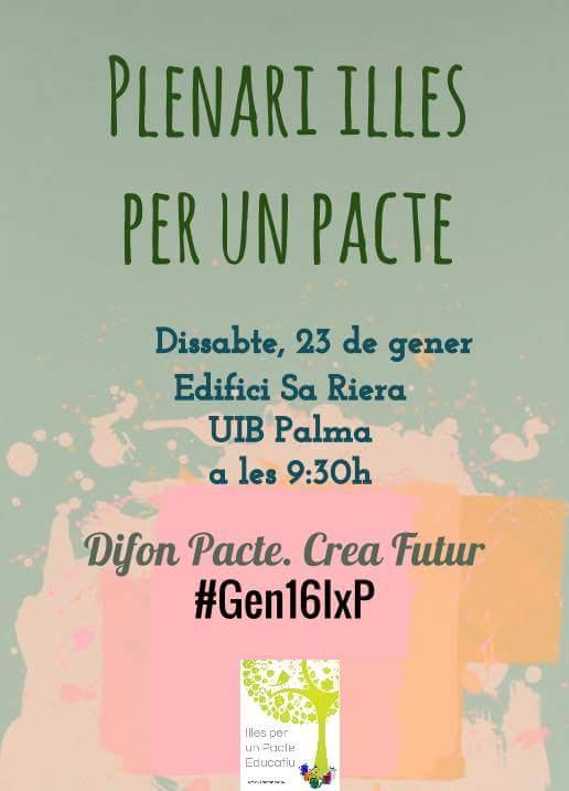 Gen16IxP